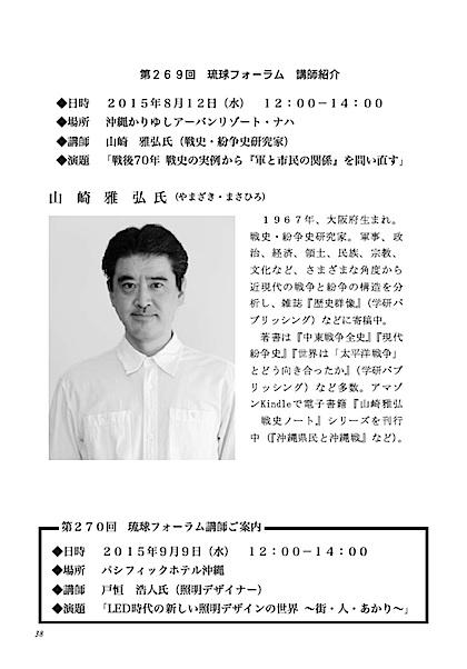 0821ブログ用02.jpg