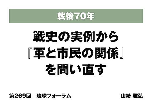 0821ブログ用03.jpg