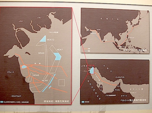 12呉自衛隊博物館4.jpg