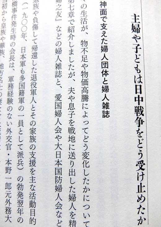 1937年の日本人b1s.jpg