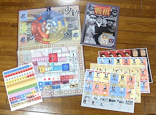 21台湾ゲーム.jpg