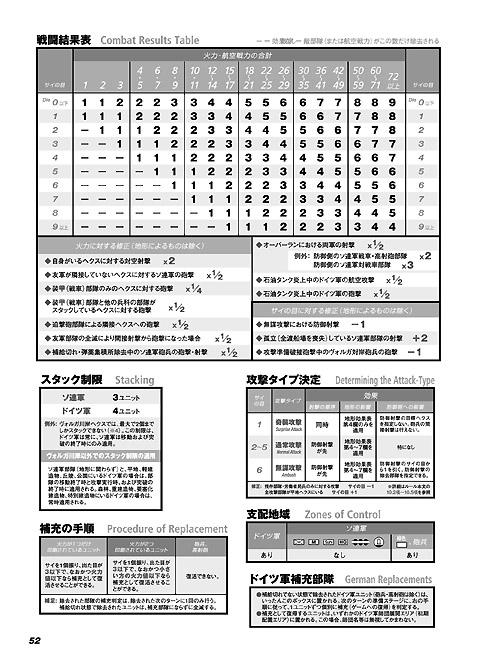 BfS02.jpg