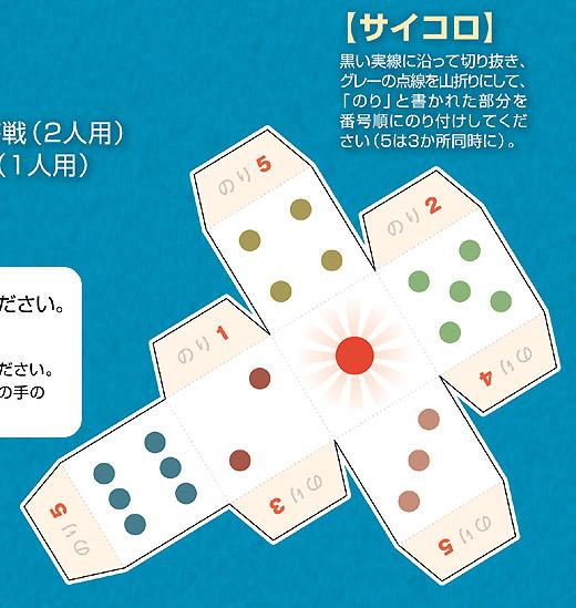 おもて紙最終520d.jpg