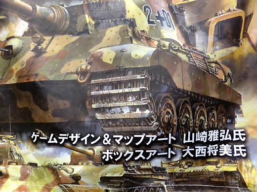 ゲムマ大阪09s.jpg