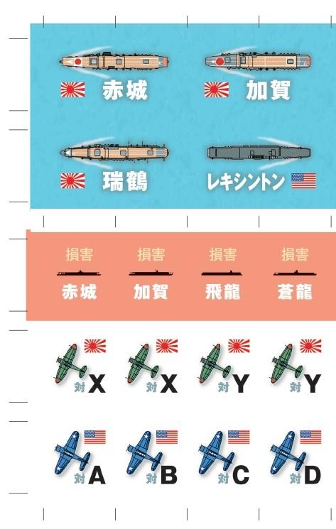 コマ見本s.jpg