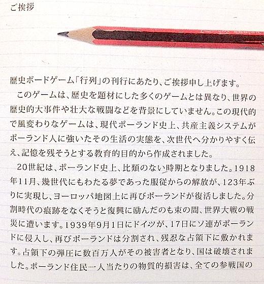 コレイカ3.jpg