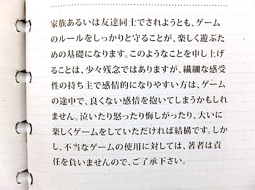 コレイカ6.jpg