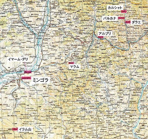 スワート地図1s.jpg
