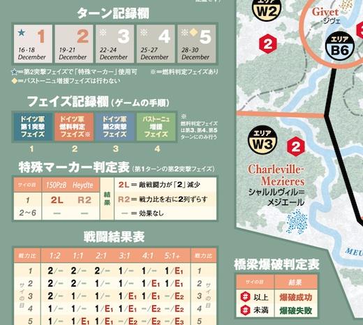 バルジマップ4s.jpg