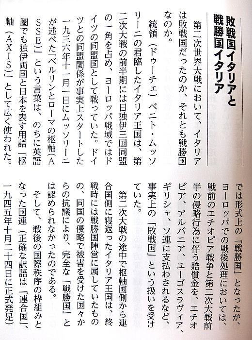 ブログ20190203.jpg