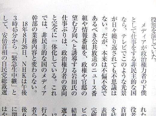 ブログ20190247.jpg