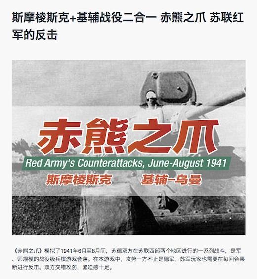 ベアクロ中国語版01s.jpg