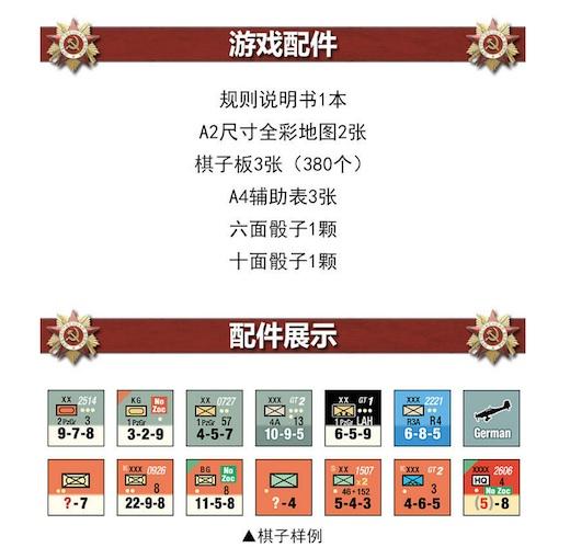 ベアクロ中国語版03s.jpg