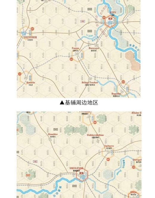 ベアクロ中国語版05s.jpg