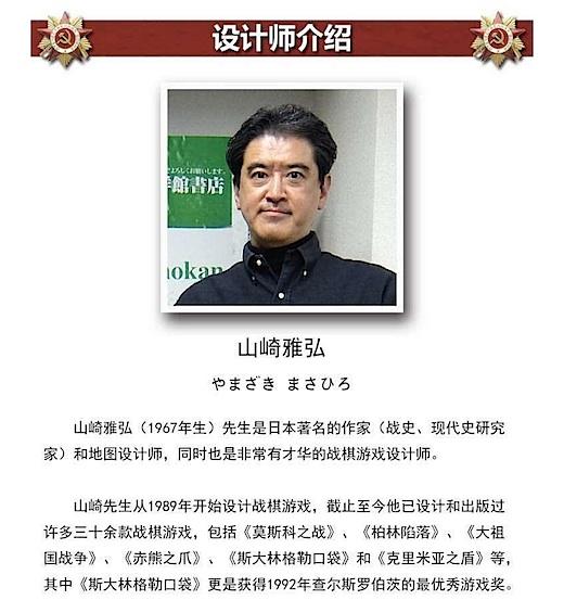 ベアクロ中国語版09s.jpg