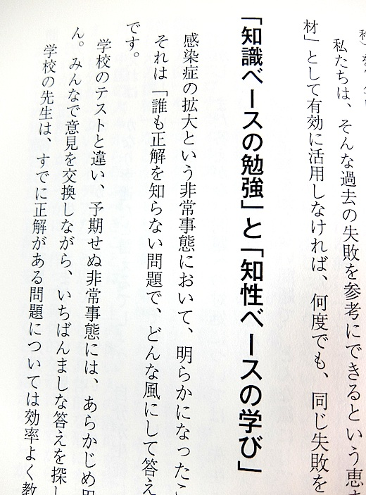 ポストコロナ本04s.jpg