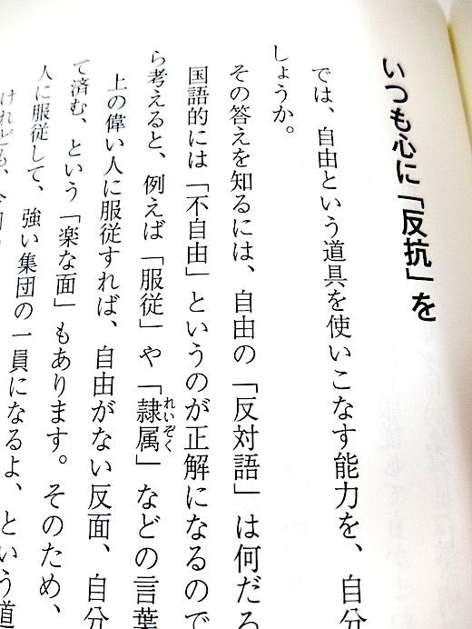 ポストコロナ本07s.jpg
