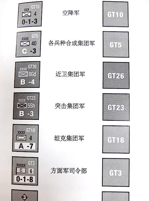 マザーランド中国版11s.jpg