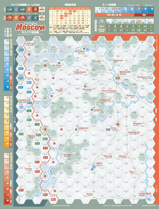 モスクワ地図見本1s.jpg