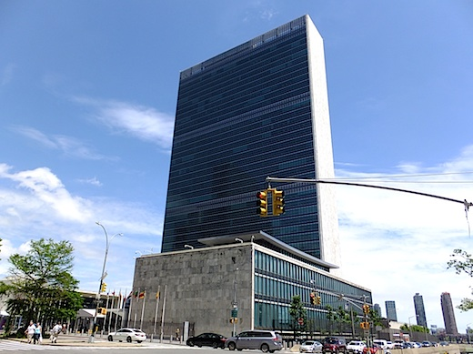国連本部ビルs.jpg