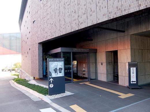 坂本龍馬記念館s.jpg