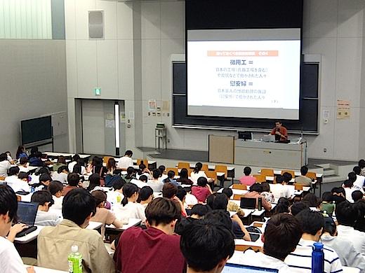 大阪市立大学講演2s.jpg