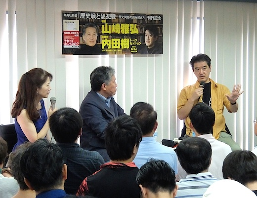 歴史戦と思想戦 隆祥館イベント2s.jpg