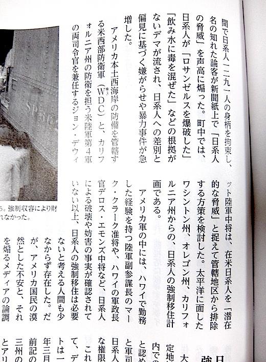 歴群日系二世3s.jpg