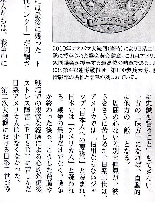 歴群日系二世4s.jpg