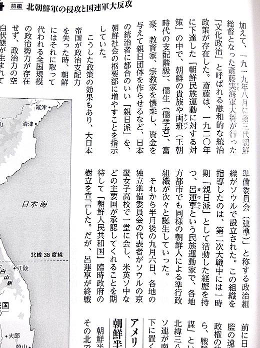 歴群朝鮮戦争前編4s.jpg