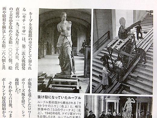 歴群美術品4s.jpg