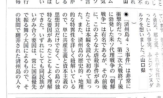 歴群読者1s.jpg