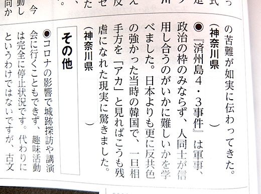 歴群読者2s.jpg