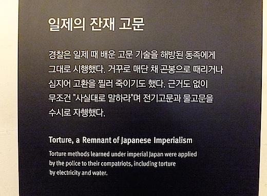 済州四三記念館18 17s.jpg