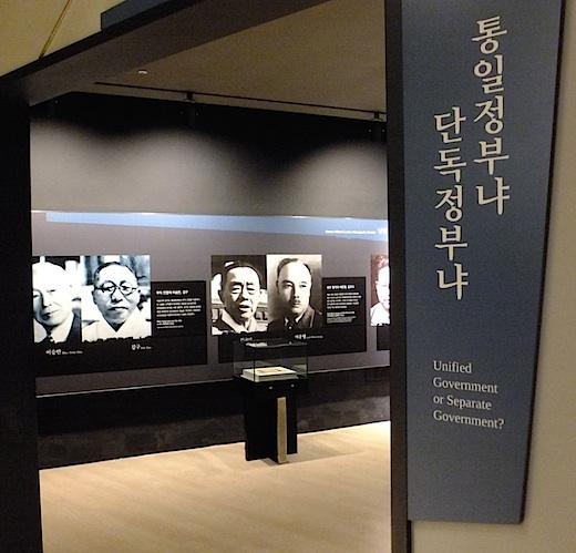 済州島43事件記念館s.jpg