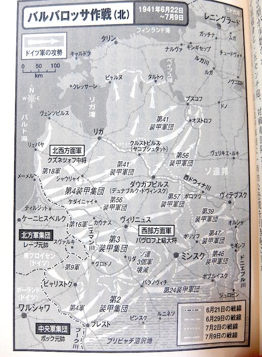 独ソ戦史3s.jpg