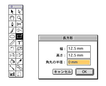 私塾0420_01.jpg