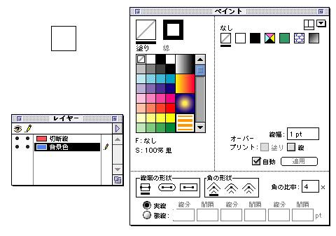 私塾0420_02.jpg