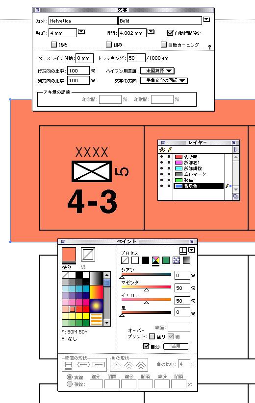 私塾0420_08.jpg