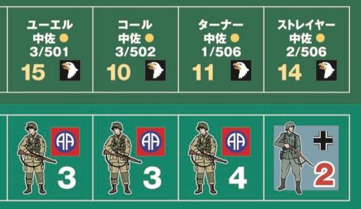 米軍空挺コマ1s.jpg