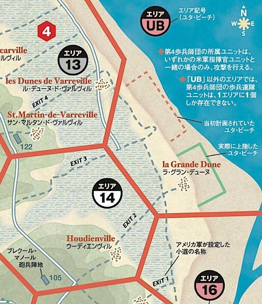米軍空挺マップ2s.jpg