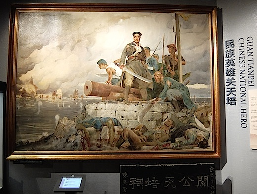 虎門海戦博物館5s.jpg