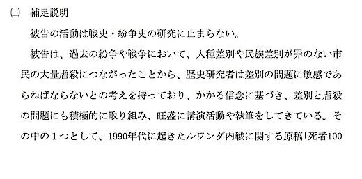 裁判 補足説明1s.jpg