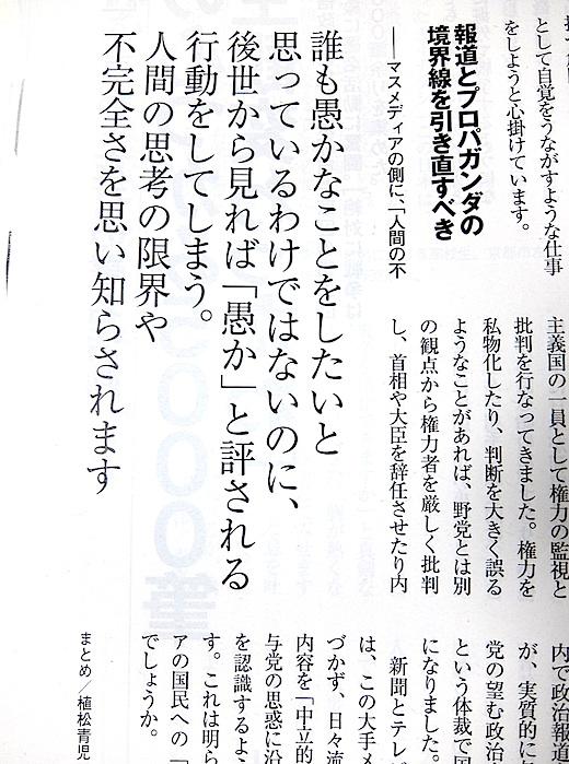 週刊金曜日1115cs.jpg