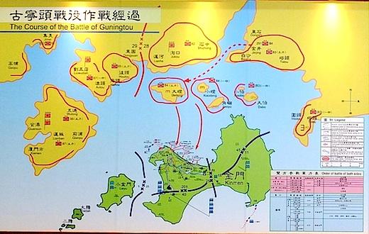 金門地図1s.jpg
