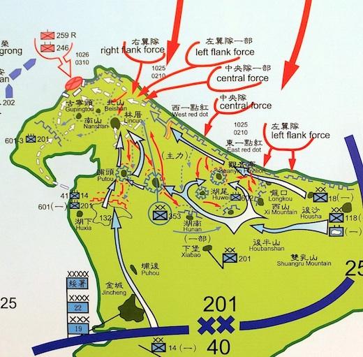 金門地図2s.jpg