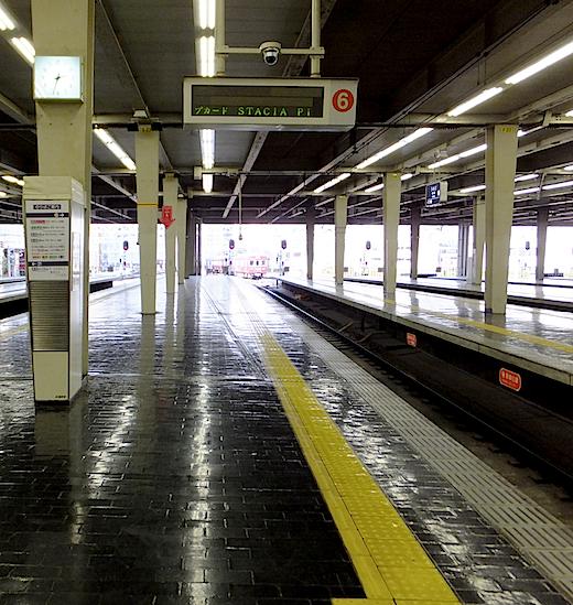 阪急梅田駅.png