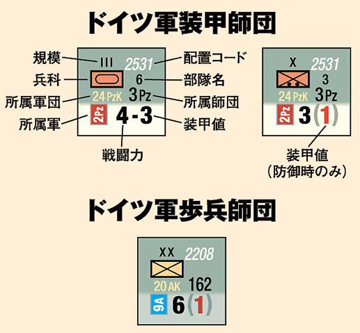 駒見本AGC.jpg