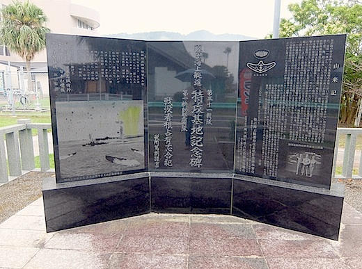 鹿児島7s.jpg