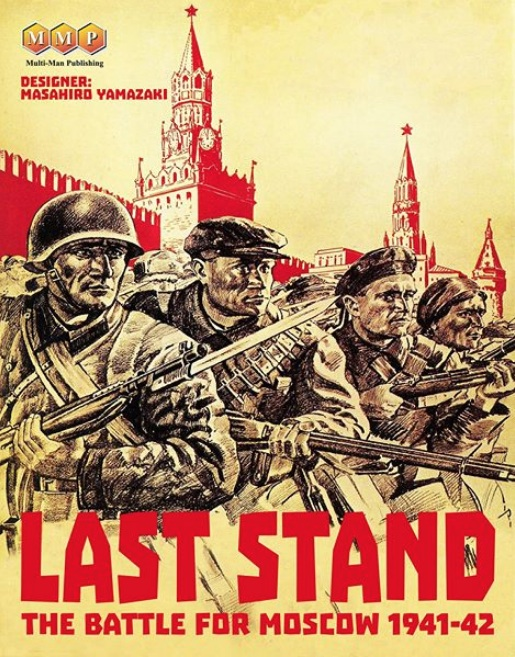 Last Stand.jpg